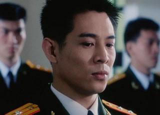 Cận vệ Trung Nam Hải - Phim hành động võ thuật  - Lý Liên Kiệt - Chung Lệ Đề - Trịnh Tắc sỹ